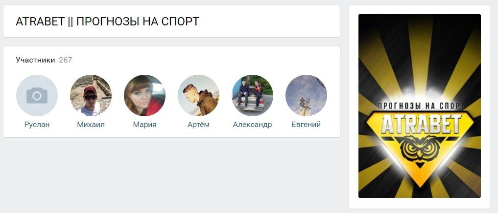 Вероника Борисова в контакте