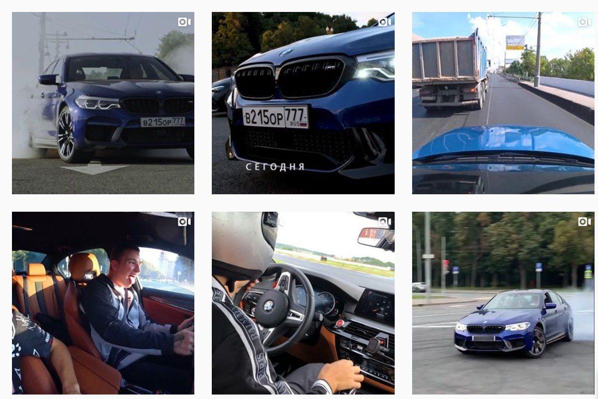 Аккаунт в Instagram Димаса из Батайска