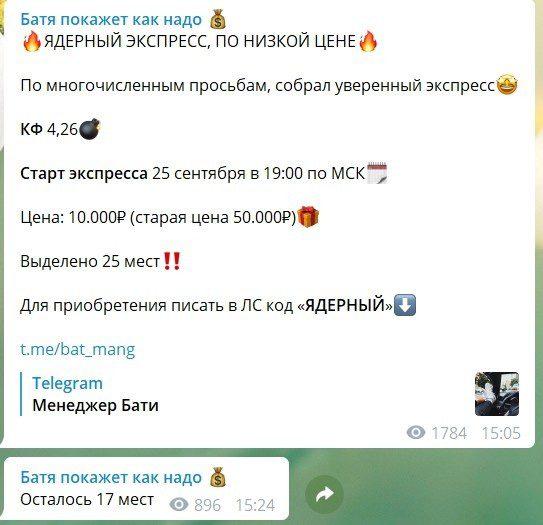 Цены за экспрессы от Масиса Овсепяна