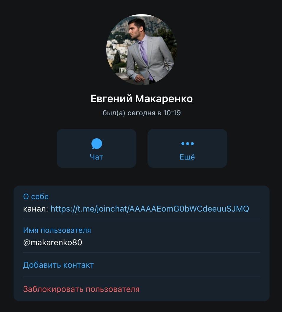 Администратор телеграм канала DreamBets.ru (Дримбетс)