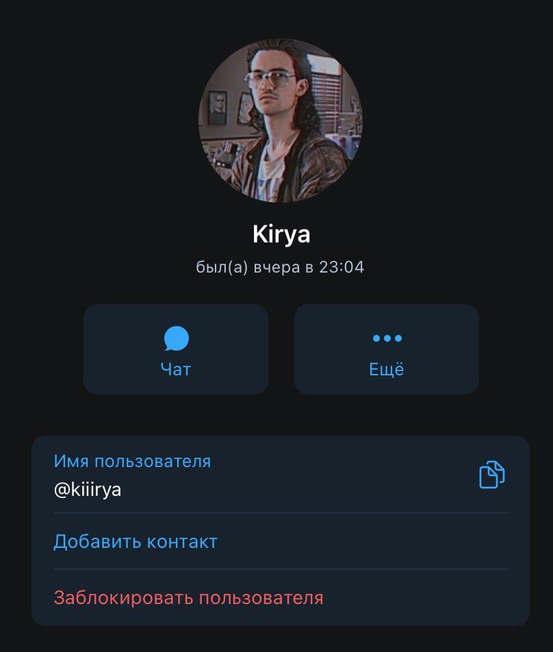 Главный админ проекта MONEY BEAR в Telegram