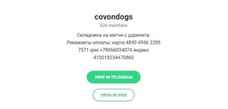 Отзывы о каппере в Телеграмме