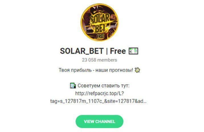 Отзывы о Solar Bet Free