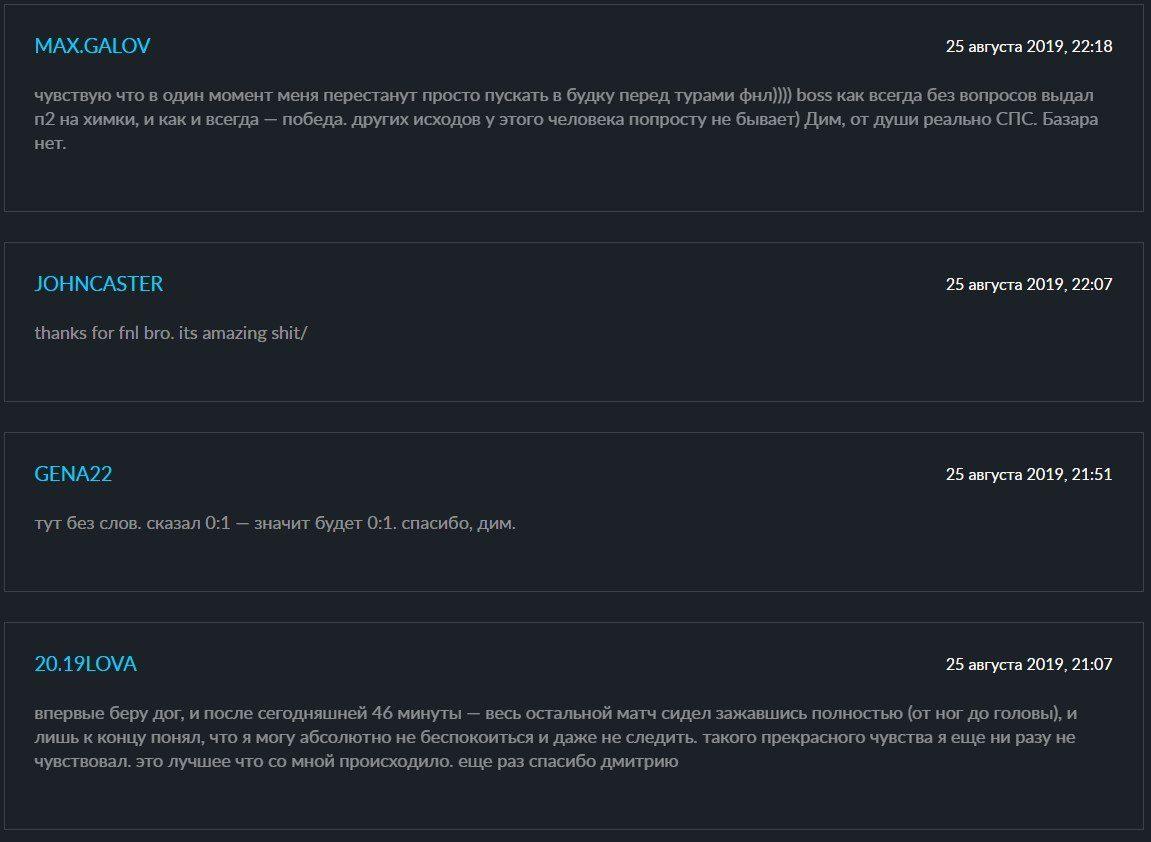 Отзывы о сайте Outplay.Bet