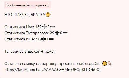 Статистика прогнозов от каппера Vlasov Bet (Власов Бет)