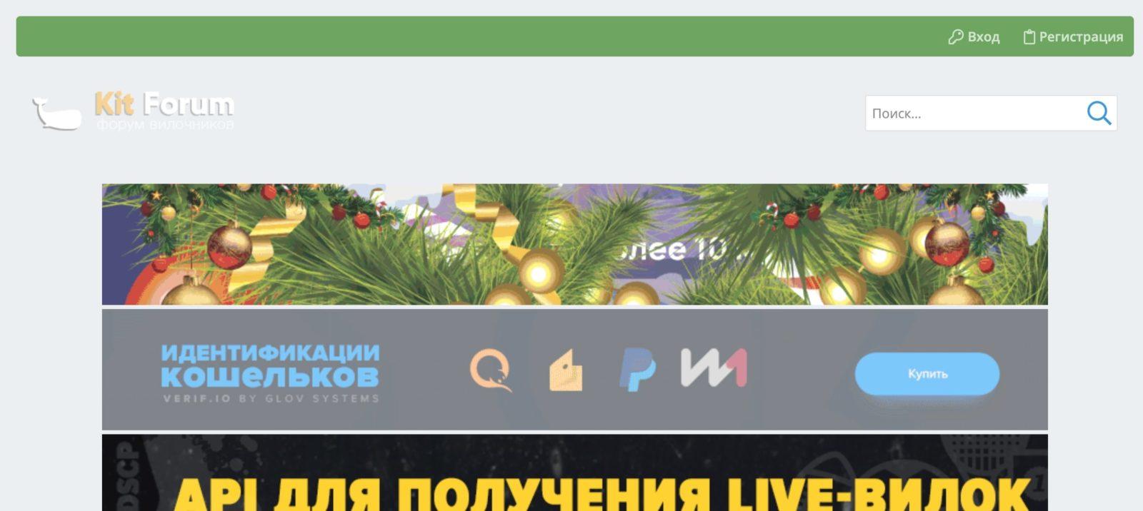 Главная страница ВК Kit-Capper.cc (Кит-Каппер)