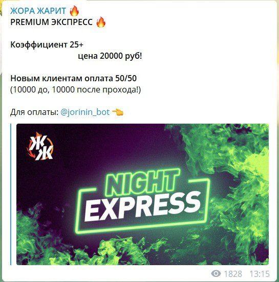 Цены за подписку на каппера Георгия Невского в Телеграмме