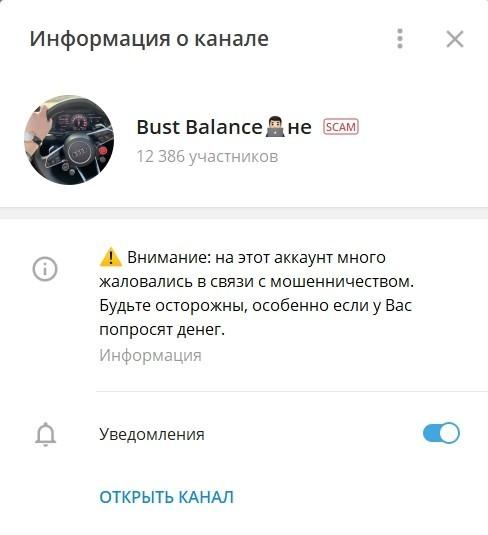 Отзывы о ставках от Даниила Сергеевича и раскрутке счета