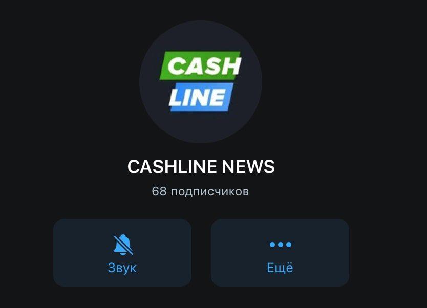 Телеграм канал каппера Cash line me (Cashline)