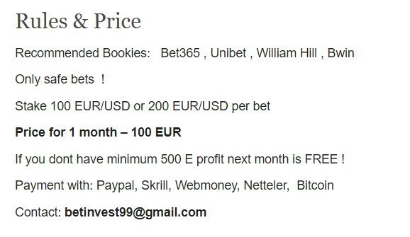 Цены за подписку на каппера Betinvest99.com