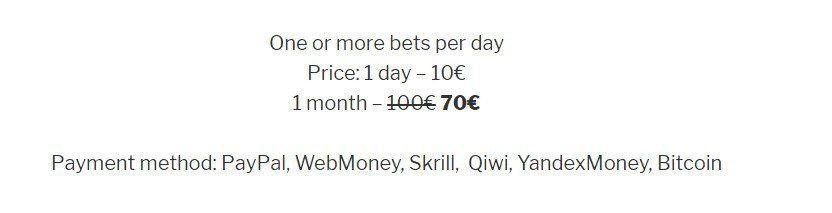 Цены за подписку на каппера Betsforbets.com