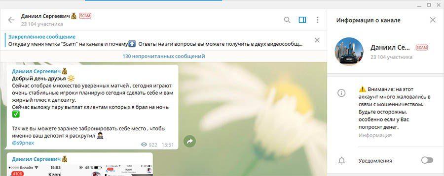 Телеграм канал Даниила Титова