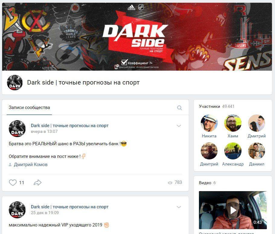 Отзывы о Dark Side