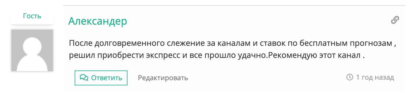 Отзывы о каппере Железо (Irontg.ru)
