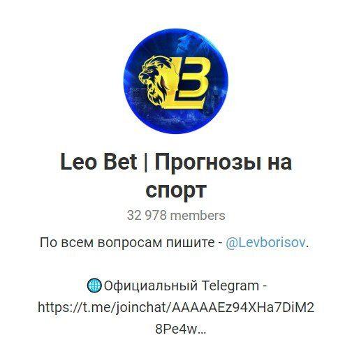Отзывы о 1leobet.ru