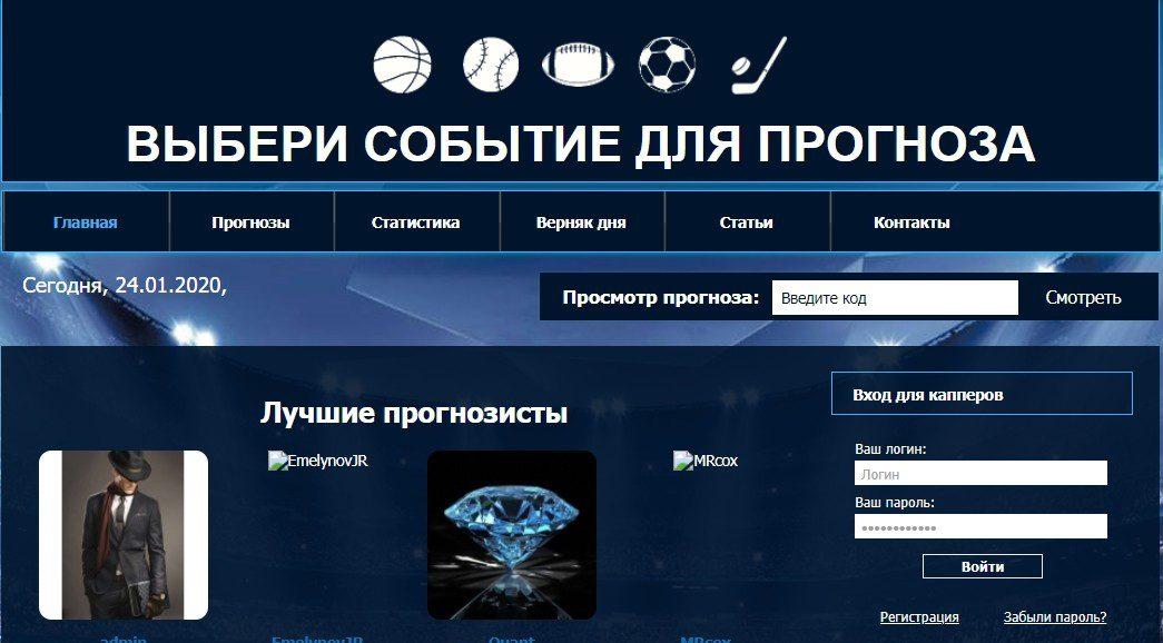 Официальный сайт Bet Public