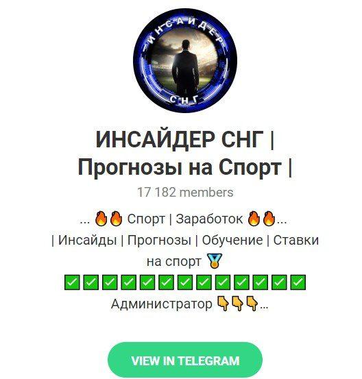 Отзывы о капере в Телеграме