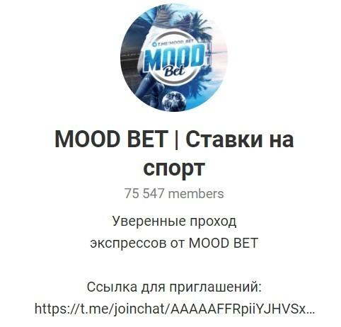 Отзывы о Mood Bet