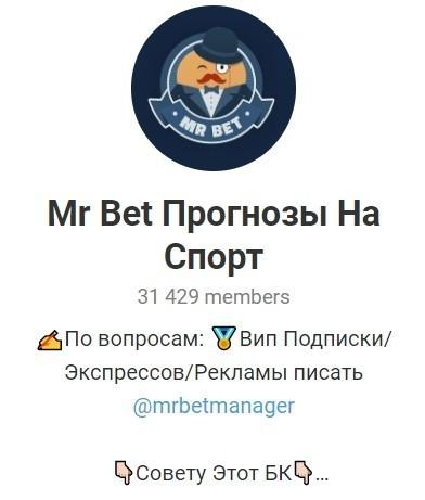 Отзывы о Mr Bet