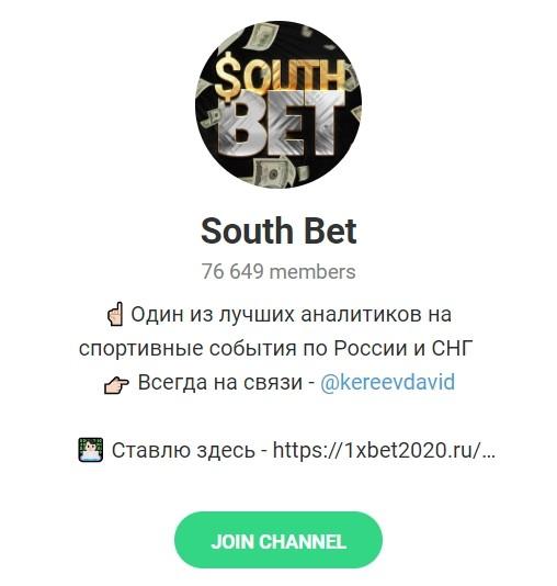 Отзывы о Telegram-канал South Bet