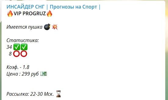 VIP-Progruz от каппера