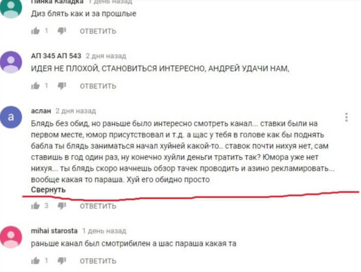 Отзывы о телеграм канале Андрея Алистарова Железная ставка (Железнаяставка)