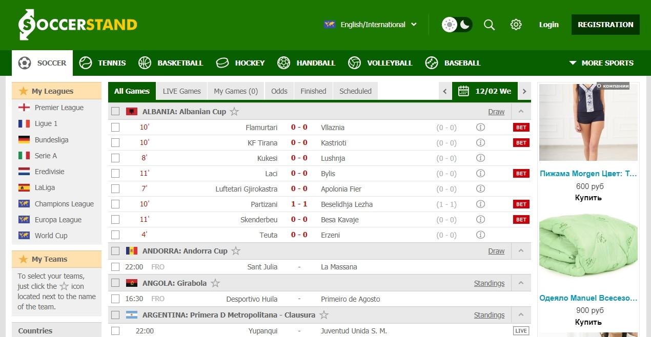 Главная страница сайта www soccerstand com ru (Соккерстенд ру)
