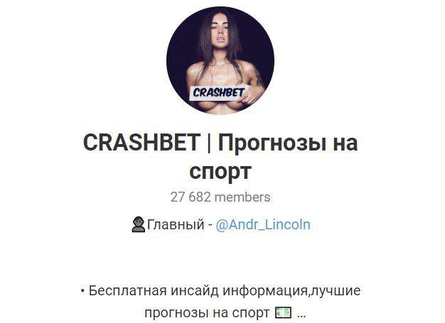 Отзывы о CrashBet