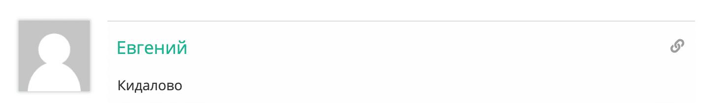 Отзывы о телеграм канале Виталий беттинг
