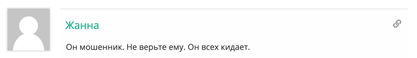 Отзывы о Телеграм канале каппера Данила Некрасова