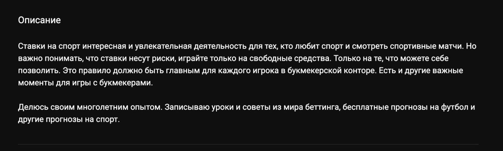 Описание ютуб канала Игоря Гущина