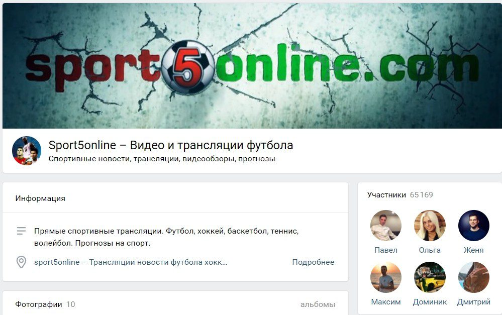 Отзывы о Sport5Online в ВК