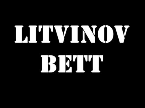 Litvinov bett отзывы