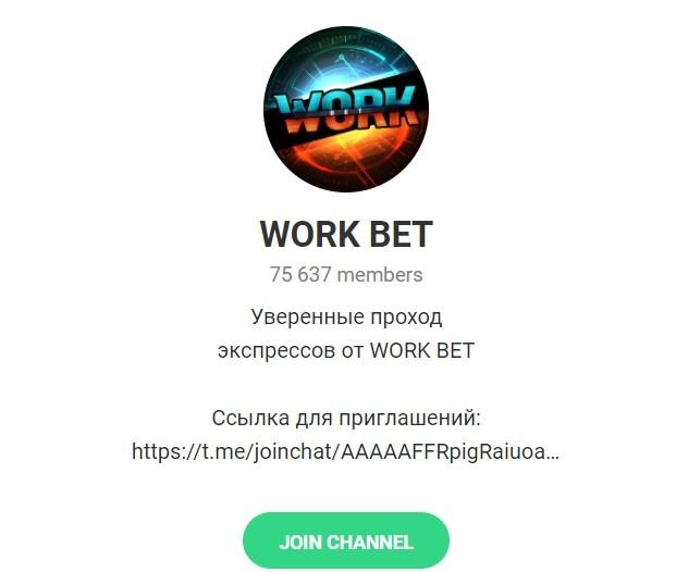 Описание канала Work Bet в Телеграмме