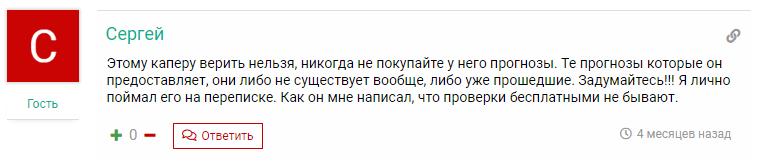 Дамир Нургалиев комментари