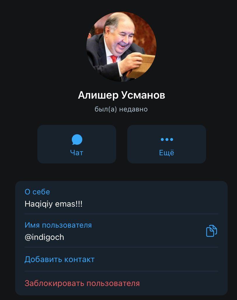 Главный админ телеграм канала Value Bets ru