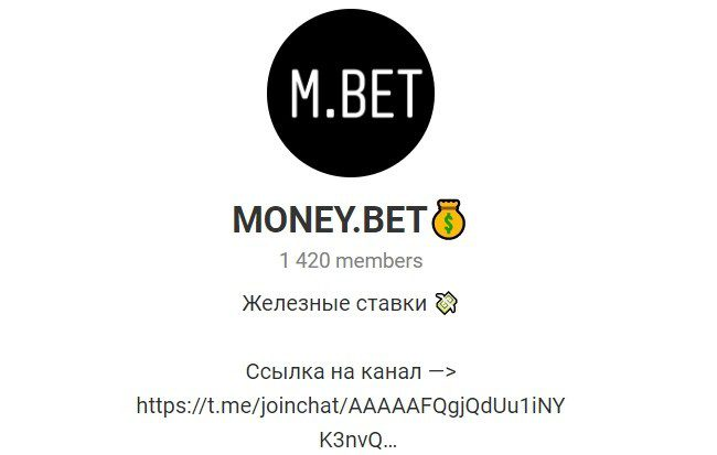 Отзывы о Money Bet
