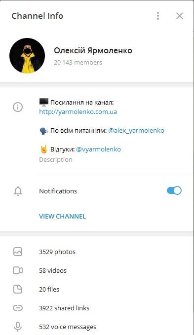 Отзывы о каппере Олексій Ярмоленко