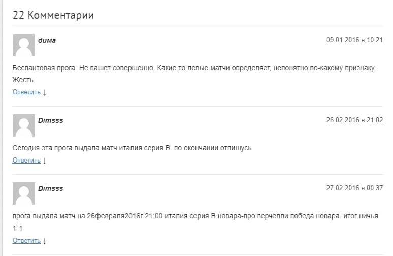 Отзывы о работе Skandog.ru (Скан Дог)