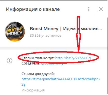 Big Money реклама