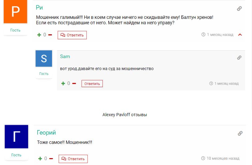 Отзывы о проекте Инвест КЗ (Invest KZ)