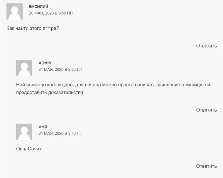Отзывы о работе каппера Sergey Brullov (Сергей Брюллов)