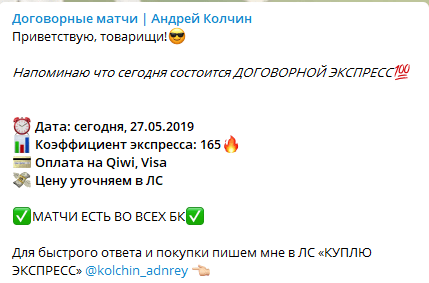 отзывы об Андрее Колчине