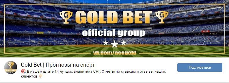 gold bet