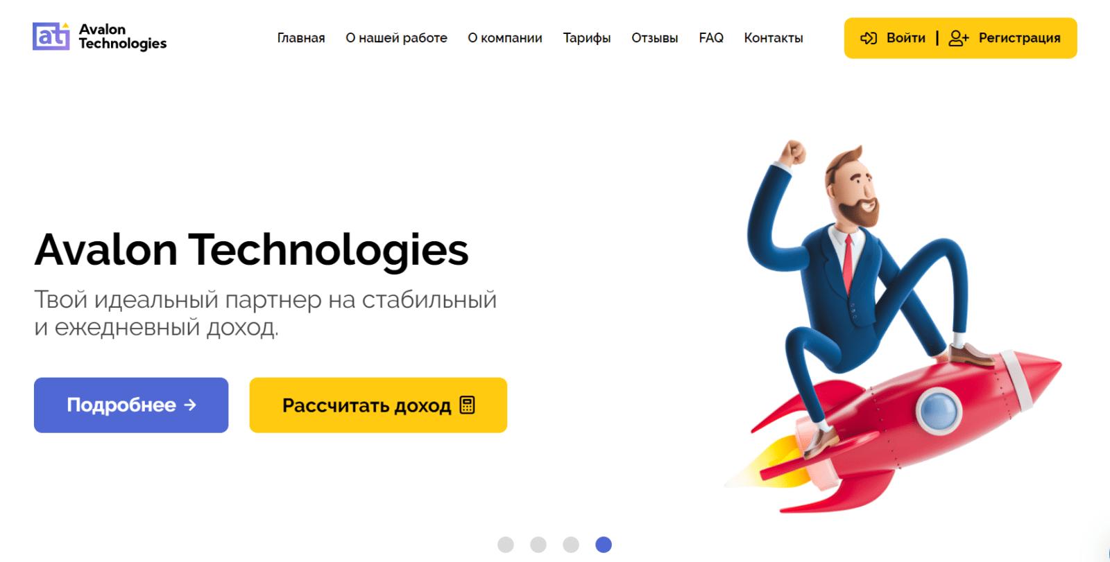 На сайте «Bettingcafe» вы можете бесплатно сделать ставку на спорт онлайн у ведущих букмекерских контор России.Бесплатные прогнозы, .