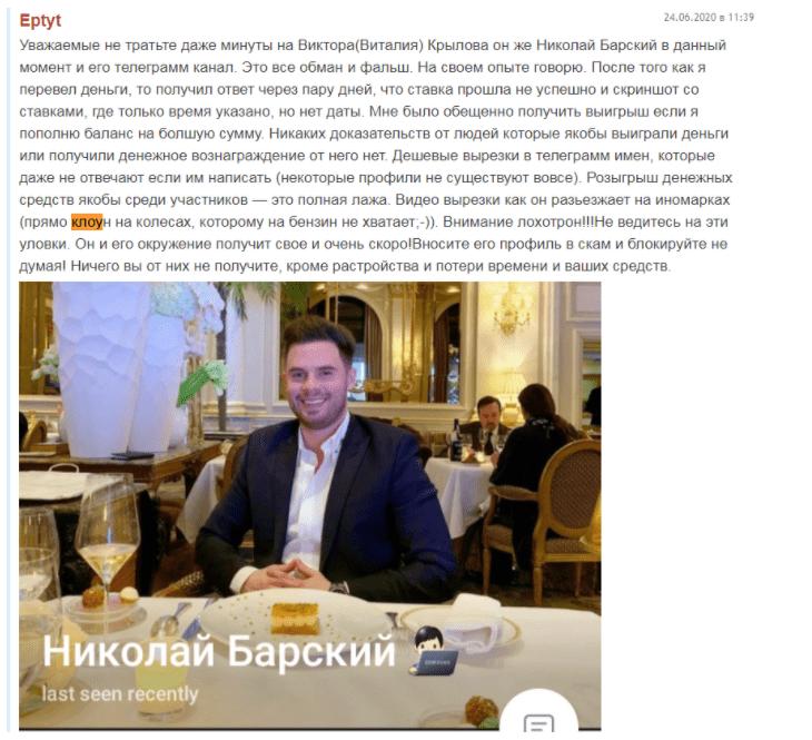 Данил Адрианов каппер