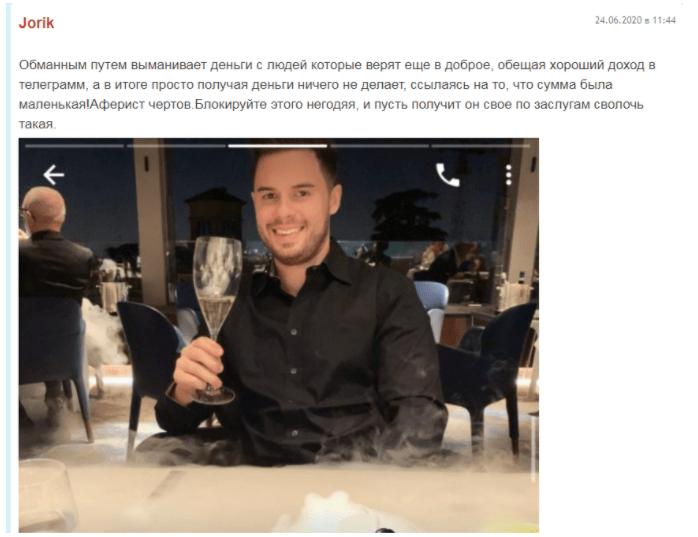 Данил Адрианов обман