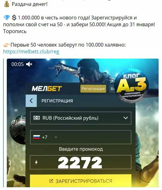 александр золотаревский реклама бк