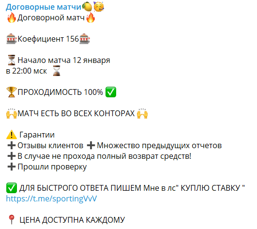 владимир стаховский статистика
