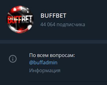 Buffbet